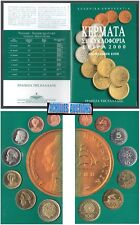 Greece 7 Greek Coins 2000 B-UNC BANK OF GREECE OFFICIAL SET LAST GREEK DRACHMAS