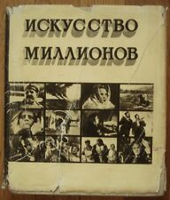 Photo album Soviet Cinema Russian Movie Vertov Eisenstein Protazanov Pudovkin