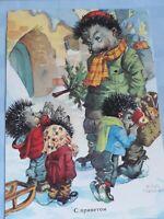 Rarität schöne POSTKARTE MECKI russische Grüße aus DDR in UdSSR zu Weihnachten