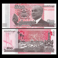 P-NEW COMM 5000 Riels 2015-2017 Set of 2Pcs Cambodia 1000 New Design UNC