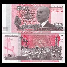 CAMBODIA 500 RIELS 2014/2015 SIHAMONI & NAK LOEUNG P NEW UNC