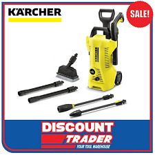Karcher K 2 Full Control Deck Kit High Pressure Cleaner/Washer 1.673-411.0