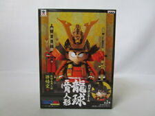 F818 Banpresto Dragonball Satsuki Doll figure Son Gokou Japan NEW