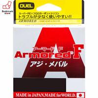 NEW Duel Armored F Ajing 150m 5lb #0.3 Milky Pink 0.090mm Braid Line Japan