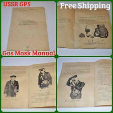 USSR Soviet Russian Civil Gas Mask GP-5 Manual Russian Language 1970 Edition