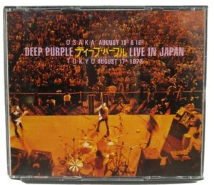 Deep Purple Live In Japan 3 CDs Twenty-First Anniversary Collection Osaka 1972