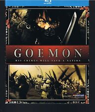 Goemon (Blu-ray Disc, 2011)