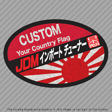 JDM Import Tuner Decal Sticker Japan Custom Your country Flag Rising Sun P046_00