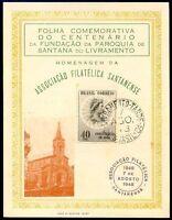 BRAZIL - SANTANENSE PHILATELIC ASSOCIATION FOLINHA 1948 VF