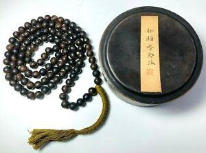 ANTIQUE CHINESE CHINA QING BEADS MALA QINAN AGARWOOD BUDDHIST PRAYER NECKLACE
