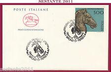 ITALIA FDC CAVALLINO 1988 BRONZI DI PERGOLA ANNULLO SPECIALE PERGOLA PS Z6