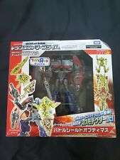 Transformers Japanse First Edition Arms Micron Battle Shield Optimus Prime MISB