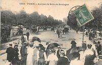 PARIS - Avenue du bois de boulogne