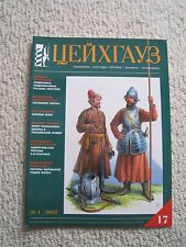 "Russian "" Old Zeughaus""militaria magazine- Russian Soviet Uniforms & insignia"