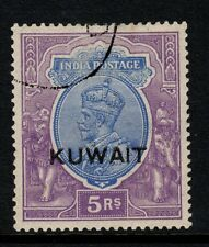 KUWAIT-1929-37 5r Ultramarine & Purple - Sg 27 - fine used