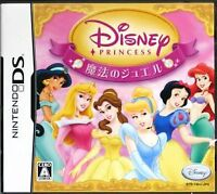 Disney Princess Magic Jewels NINTENDO DS Japan Version