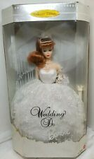 Barbie NRFB Collector Edition Wedding Day 1961 Reproduction Doll