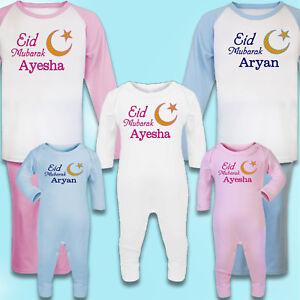 Personalised Embroidered 100% Cotton Pyjamas, Eid Mubarak , gift / keepsake