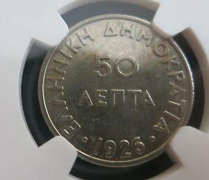 GREECE 50 lepta 1926 NGC MS 64 UNC Athena