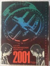 """A.CLARKE. """"2001 A Space Odyssey"""" FIRST RUSSIAN EDITION 1970. Extremely Rare !"""