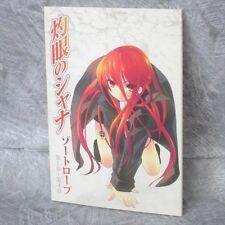 SHAKUGAN NO SHANA Zoetrope Novel Comic Booklet Art Material Anime Book Ltd