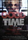 Внешний вид - Good Time (2017) Robert Pattinson Japanese Chirashi Mini Movie Poster B5