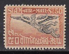 Thailand Scott C7 Mint hinged (toned gum) - Catalog Value $60.00