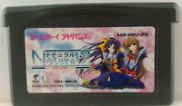 Natural 2 DUO-GBA Game Boy Advance-2002-AGB-AN2J-JPN-Japan Import