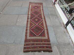 Vintage Kilim Traditional Hand Made Oriental Brown Wool Kilim Runner 238x69cm