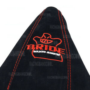 BRIDE Racing Universal Suede leather Shift Boot Shift Knob Cover with Red Stitch