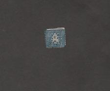 JAPAN 1872 DRAGON 1S PLATE 2 USED SC # 6 MICH # 6 II x CV EURO 900