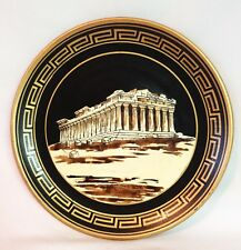 Vintage Hand Painted in Greece Decorative Plate No. 954 The Temple of Neptune