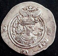 Greek (450 Bc-100 Ad) Nr.185 Drachm-drachme-sasanian-sasaniden-sassanides-persien-persian-persia