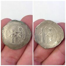 Calidad Superior plata Taza bizantino moneda 11th Century A.D.