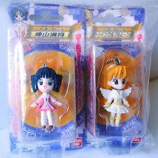 Full Moon o wo Sagashite figure doll mini mascot Mitsuki Kouyama keychain set