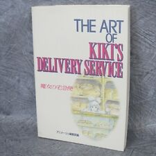 KIKI'S DELIVERY SERVICE Majo no Takkyubin Art Book Ghibli TK107*