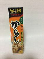 Japanese Food - S & B Japanese - Karashi - Yellow Mustard