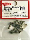 Kyosho 1-S33012T Flat Head Screw (Titanium/M3x12/10pcs)