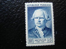 FRANCE - timbre - Yvert et Tellier n° 948 n** (A3) stamp french