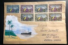 1938 Ecuador Hand Painted Cover To New York USA Sc# 366-72 Constitution Stamp