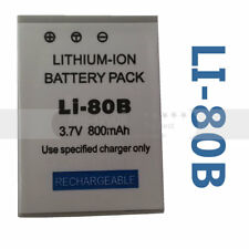 3.7V Li-ion Battery for BENQ DC E1000/E820/E720/E63/E53/E43 NP900
