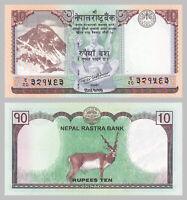 Nepal 10 Rupees 2017 p77 unz.
