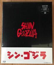 """SHIN GODZILLA"" JAPAN 3 BLU-RAY SPECIAL EDITION SET TBR-27003D *SEALED*"