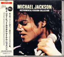 Michel Jackson Instrumental Version Collection 1988 Japan CD With Obi 20.8P-5158