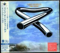 MIKE OLDFIELD-TUBULAR BELLS-JAPAN UHQCD Ltd/Ed G88