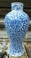 Antique Chinese Porcelain Blue & White Lotus Scroll  Vase