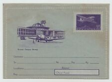 ROMANIA COVER 1957 Air BANEASA AIRPORT PRESTAMPED UNUSED HISTORY POST