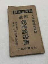 1948 Old Japanese railway track map For staff only Vintage train Map