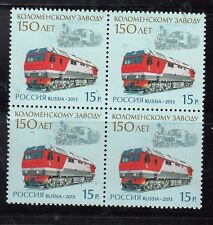 Russia 2013 Mi.#1959 Disel Train Railroad block of 4 stamps MNH Cat.Eu 7.20