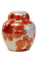 Japanese Kutani Ginger Jar with Orange Chrysanthemums Blossoms Gold Accents